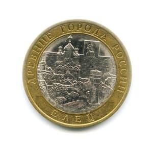 10 рублей биметалл 2011 год Елец VF.ДГР.