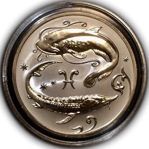 """2 рубля 2005 год ммд """"Рыбы.Знаки зодиака"""".Серебро."""