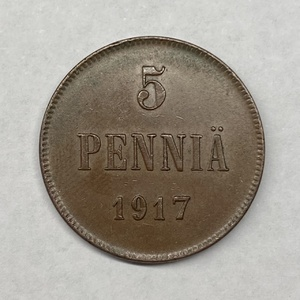 5 пенни 1917 год.Николай II.Русская Финляндия.Медь.aUNC.