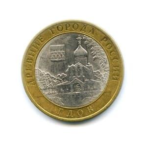 10 рублей биметалл 2007 год Гдов ммд VF.ДГР.