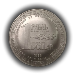 """Монета-жетон 1988 год """"Рубль-Доллар"""" Разоружение с сертификатом"""