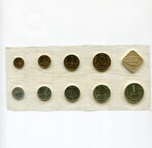 Годовой набор монет Госбанк СССР 1989 год (мягкая банковская запайка Госбанка)