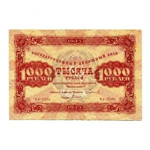 1000 рублей 1923 год.Государственный денежный знак.Кассир Порохов.РСФСР.Бона.XF-AU.