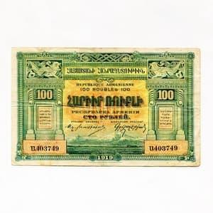 100 рублей 1919 год.Денежный знак.Республика Армения.Бона.XF.