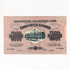 5000 рублей 1921 год.Денежный знак Закавказья.Закавказье.Бона.AU.