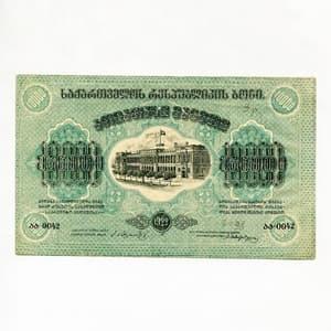 10000 рублей 1922 год.Денежный знак Закавказья.Закавказье.Бона.XF.