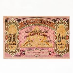 500 рублей 1920 год.Денежный знак.Азербайджан.Бона.aUNC.