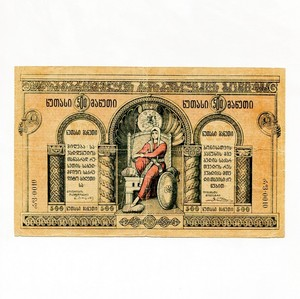 500 рублей 1919 год.Денежный знак.Грузия.Бона.VF.