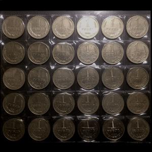 Полный набор годовых рублей СССР 1961-1991 год (30 штук).Погодовка