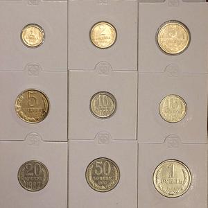 Лот годовых монет СССР 1982 год:все номиналы.Погодовка