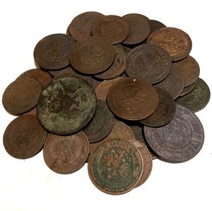Лот 50 шт Царских медных монет от Екатерины II до Николая II