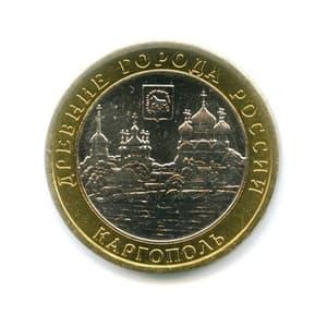 10 рублей биметалл 2006 год Каргополь UNC.ДГР.