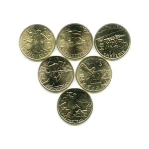 """Лот монет 2 рубля 2000г.в. """"Города-герои""""  7 шт UNC"""
